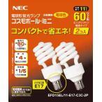 NECライティング 電球型蛍光ランプ 電球色 口金E17 コスモボールD15形 ミニクリプトン60W相当 2個入 EFD15EL/11-E17-C3C-2P