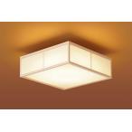 Panasonic パナソニック 和風LED小型シーリングライト 20形丸形スリム蛍光灯1灯相当 電球色 LGB53004LE1