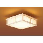 Panasonic パナソニック 和風LED小型シーリングライト 20形丸形スリム蛍光灯1灯相当 電球色 LGB53009LE1
