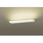 Panasonic パナソニック LEDブラケットライト 20形直管蛍光灯1灯相当 明るさフリー ライコン別売 電球色 LGB81725LB1