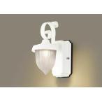 パナソニック LEDポーチライト 60形電球相当 密閉・防雨型・FreePaお出迎え 明るさセンサ付 ホワイト:LGWC80237LE1