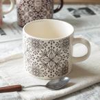 マグカップ おしゃれ 北欧雑貨 フラワーモザイク マグカップ ブラウン&ホワイト 北欧 アンティーク調