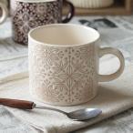マグカップ おしゃれ 北欧雑貨 フラワーモザイク マグカップ ベージュ&ホワイト 北欧 アンティーク調
