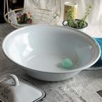 おしゃれでかわいい 人気のアンティーク調 洗面器