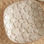 フロル ブーケ プレート 小皿 グレイッシュホワイト
