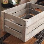 木製ボックス 木箱 ウッドボックス キャベツボックス
