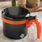 注ぎ口きれい 活性炭付オイルポット 油こし器 キッチン雑貨