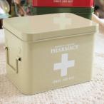 Yahoo!雑貨屋カンフィ救急箱 ケース おしゃれ 薬箱 ファーストエイド スティール ファーマシーボックス ベージュ