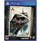 新品 PS4ソフト バットマン:リターン・トゥ・アーカム