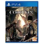 発売日前日出荷 新品 PS4ソフト CODE VEIN