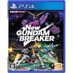 新品 PS4ソフト New ガンダムブレイカー 通常版