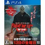 新品 PS4ソフト 『発売日前日出荷』フライデー・ザ・サーティーンス:ザ・ゲーム 日本語版