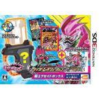 新品 3DS オール仮面ライダーライダーレボリューション 超エグゼイドボックス