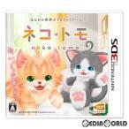 発売日前日出荷 新品 3DSソフト  ネコ・トモ