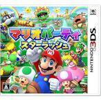 新品 3DSソフト マリオパーティ スターラッシュ