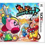 「新品 3DSソフト カービィ バトルデラックス!」の画像
