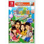 ご当地鉄道 for Nintendo Switch
