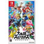 新品 Nintendo Switchソフト 大乱闘スマッシュブラザーズ SPECIAL