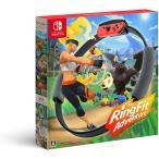 新品 Nintendo Switchソフト リングフィット アドベンチャー(クレジットカード・PayPay払い限定)