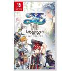 新品 Nintendo switchソフト イース8 -Lacrimosa of DANA-