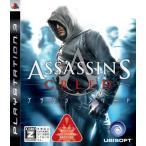 中古 PS3ソフト アサシン クリード(PS3)