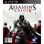 中古 PS3ソフト アサシン クリード2(PS3)