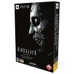 中古 PS3ソフト バイオハザードHDリマスター コレクターズ・パッケージ
