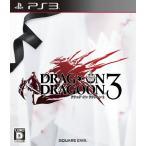 中古 PS3ソフト ドラッグ オン ドラグーン3画像