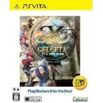 中古 Vitaソフト イース セルセタの樹海 PlayStation Vita the Best