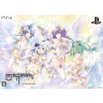 中古 PS4ソフト 四女神オンライン CYBER DIMENSION NEPTUNE ロイヤルエディション