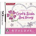 中古 DSソフト ときめきメモリアル Girl's Side 3rd Story