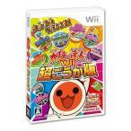 中古 Wiiソフト 太鼓の達人Wii 超ごうか版 ソフト単品版