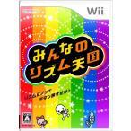 中古 Wiiソフト みんなのリズム天国