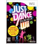中古 Wiiソフト JUST DANCE Wii(ジャストダンスWii)