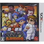 中古 3DSソフト 熱血硬派くにおくんSP 乱闘協奏