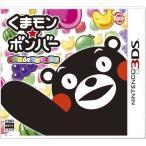 中古 3DSソフト くまモン★ボンバー パズルdeくまモン体操