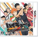 中古 3DSソフト ハイキュー!! Cross team match!(通常版)