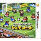 中古 3DSソフト ポケットサッカーリーグ カルチョビット