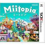 中古 3DSソフト Miitopia ミートピア