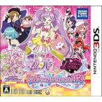 中古 3DSソフト プリパラ&プリティーリズム プリパラでつかえるおしゃれアイテム1450!