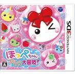 中古 3DSソフト ほっぺちゃん ぷにっとしぼって大冒険!