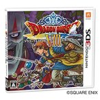 「中古 3DSソフト ドラゴンクエストVIII 空と海と大地と呪われし姫君」の画像