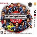 中古 3DSソフト ワールドサッカーウイニングイレブン 2014
