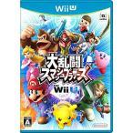 中古 WiiUソフト 大乱闘スマッシュブラザーズ for WiiU