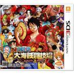 新品 3DS ONE PIECE 大海賊闘技場【初回封入特典 ダウンロード番号付き】