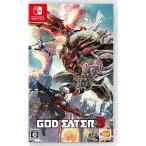 オリ特付 新品 Nintendo Switchソフト GOD EATER 3 ゴッドイーター3【COMG!オリジナルポストカード付】