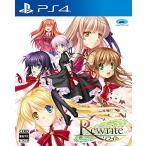 17年3月23日発売予定 新品 PS4 Rewrite【COMG!オリジナルクオカード付】