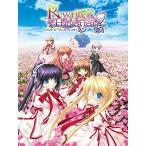 17年5月18日発売予定 新品 Vita Rewrite Harvest festa!【COMG!オリジナルクオカード付】