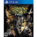 18年2月8日発売予定 新品 PS4ソフト ドラゴンズクラウン・プロ(通常版)【COMG!オリジナルクオカード付】