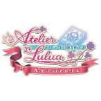 PS4  ルルアのアトリエ  アーランドの錬金術士4  プレミアムボックス  初回封入特典 ルルアコスチューム  同梱
